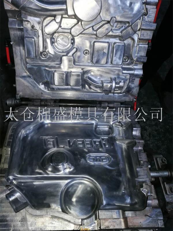 自结皮发动机盖模具